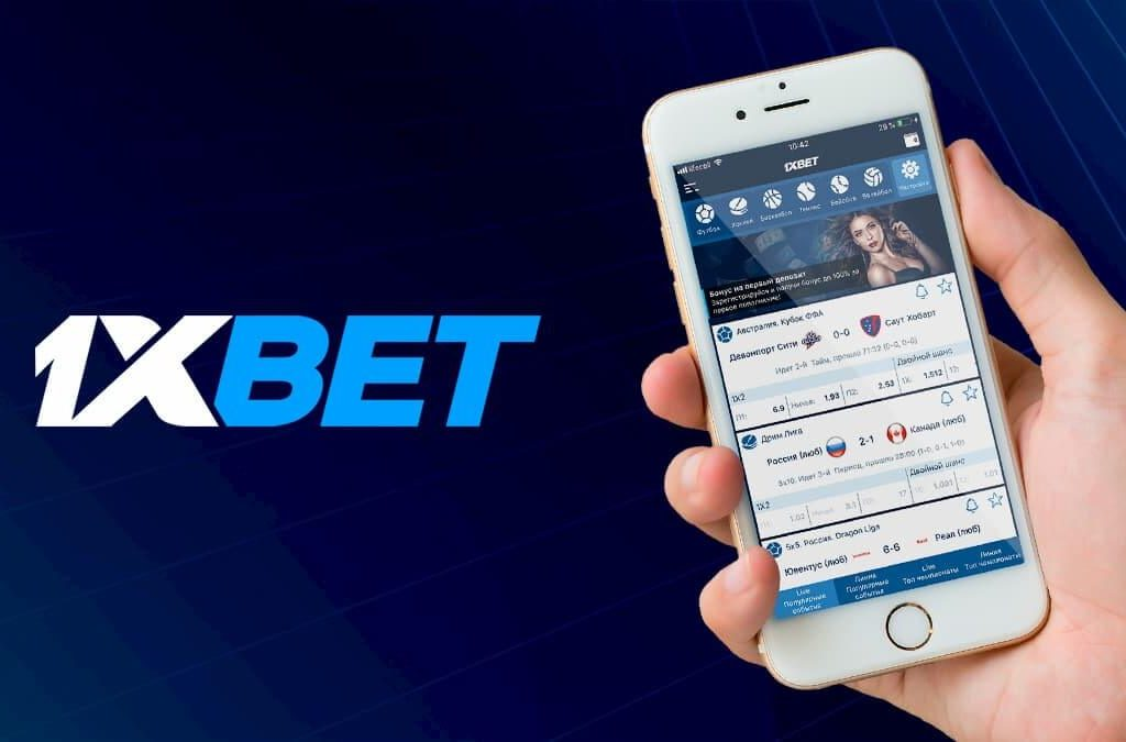 1xbet apk pour windows